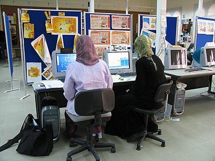 الجامعات في دولة الامارات العربية المتحدة img-13-b.jpg